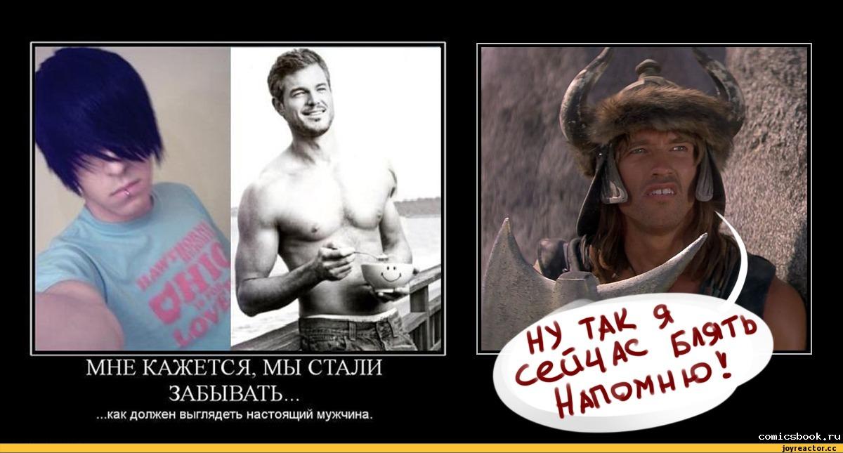как выглядит настоящий русский