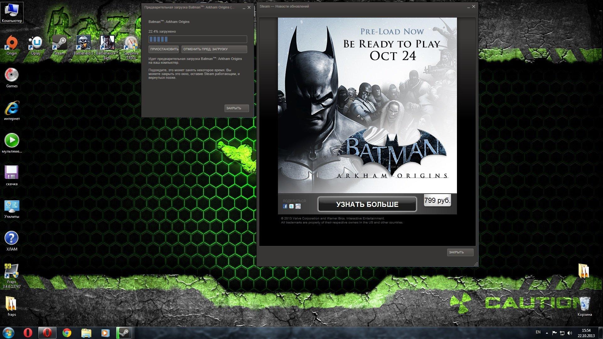 "Steam начал установку на PC ""Batman Arkham Origins""  - Изображение 1"