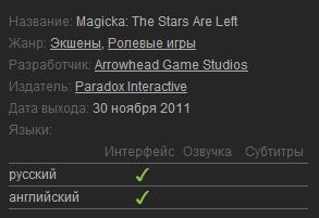 Там перевод появился? 0_0 - Изображение 1