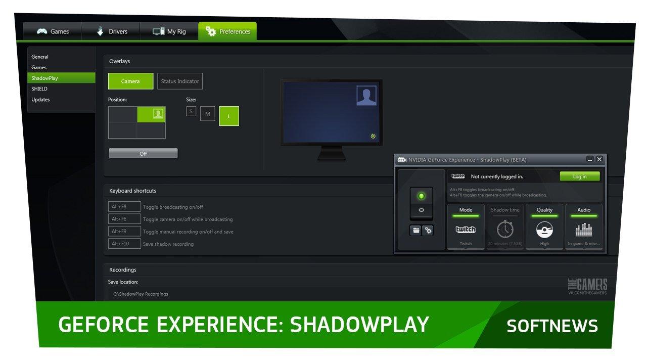 «В ShadowPlay стала доступна прямая трансляция геймплея на Twitch»  Не так давно стала доступна новая версия утилиты ... - Изображение 1