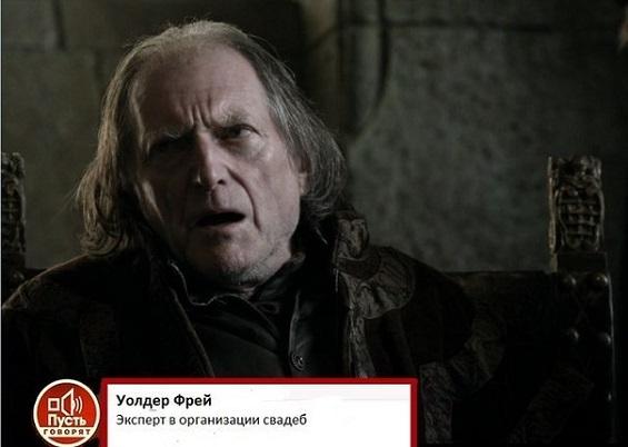 Если бы Игру престолов снимали в России  Российская версия сериала состояла бы из одного сезона, продолжительностью  ... - Изображение 1