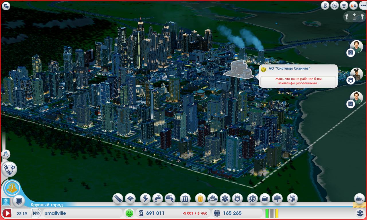 Буду хорошим мэром в округе канобу #simcity - Изображение 1