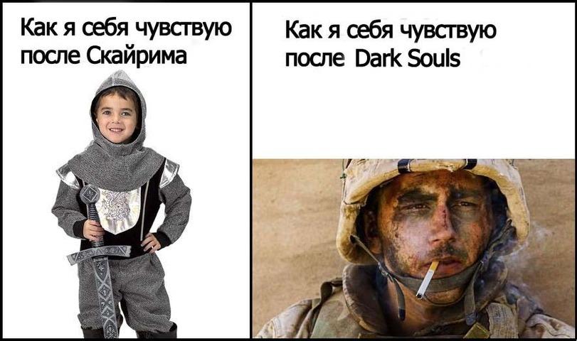The Elder Scrolls 5: Skyrim Dark Souls - Изображение 1