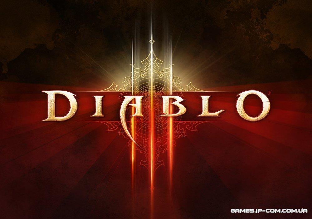 О тактике в Diablo 3
