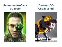 То самое объявление слева)