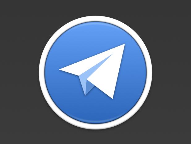 Как всети отреагировали наснятие блокировки Telegram