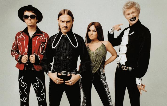 Альтернативу «Евровидению» покажет Первый канал. Little Big в списке участников