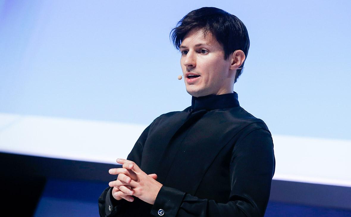 Павел Дуров нашел деньги для Telegram