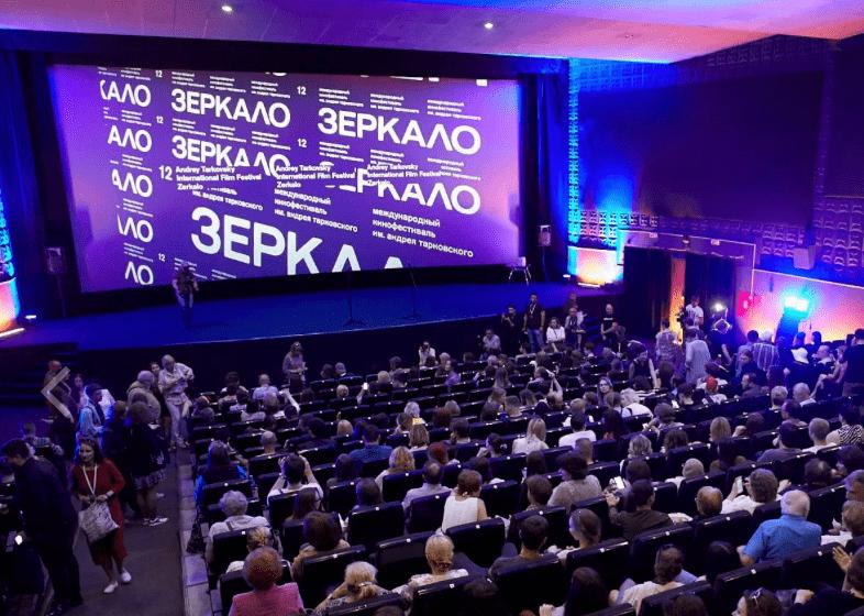 Кинофестиваль «Зеркало» пройдет вонлайн-формате