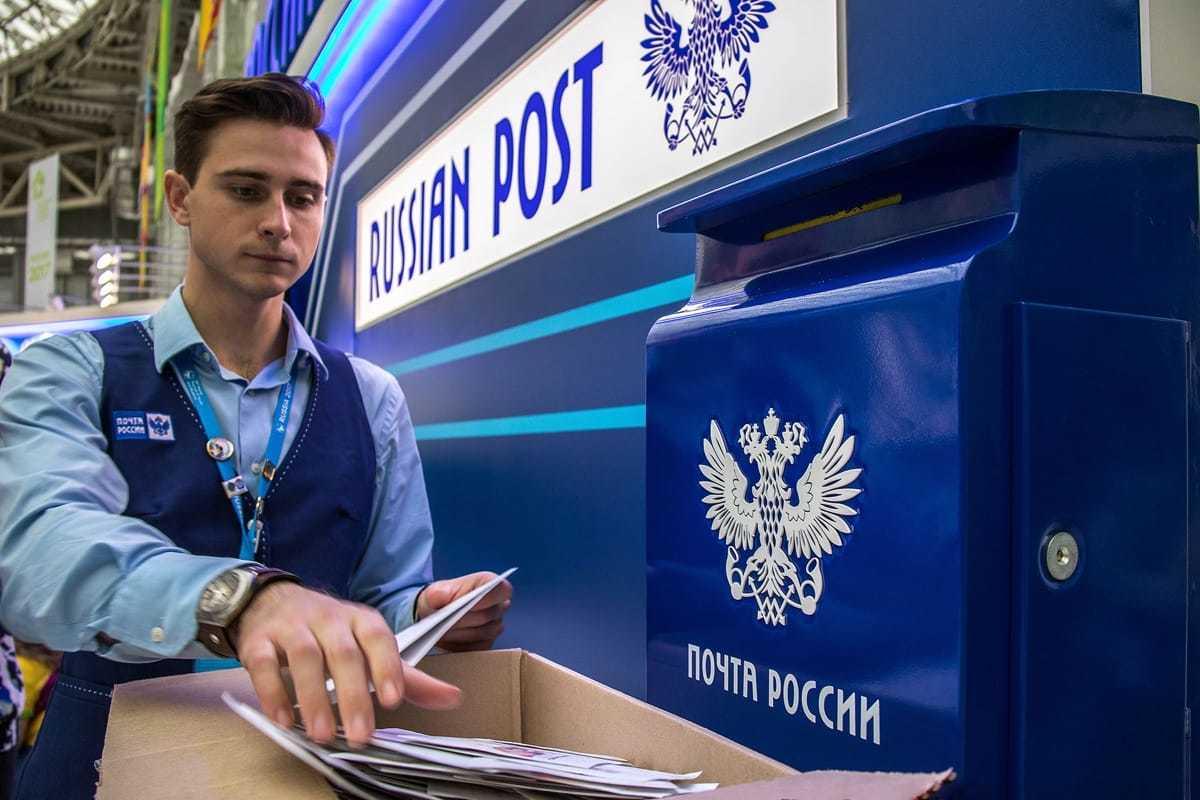 «Почта России» тестирует отправку посылок пономеру телефона