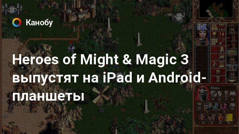Игры - android-1.com