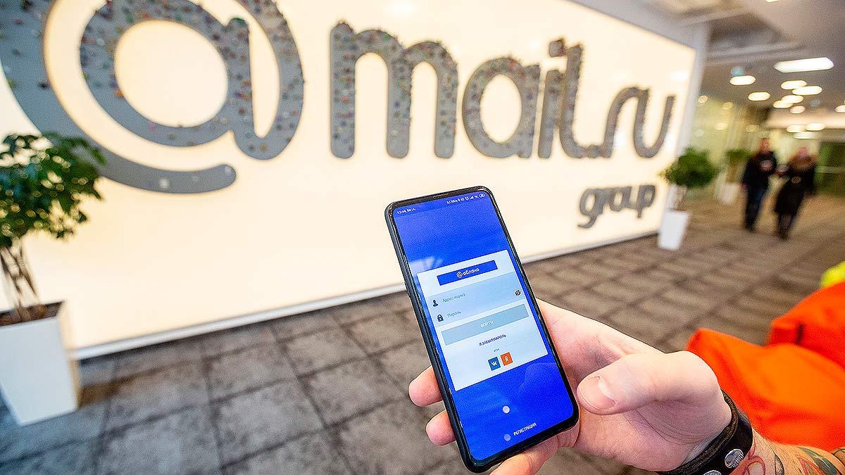 Упочты Mail.ru масштабный сбой