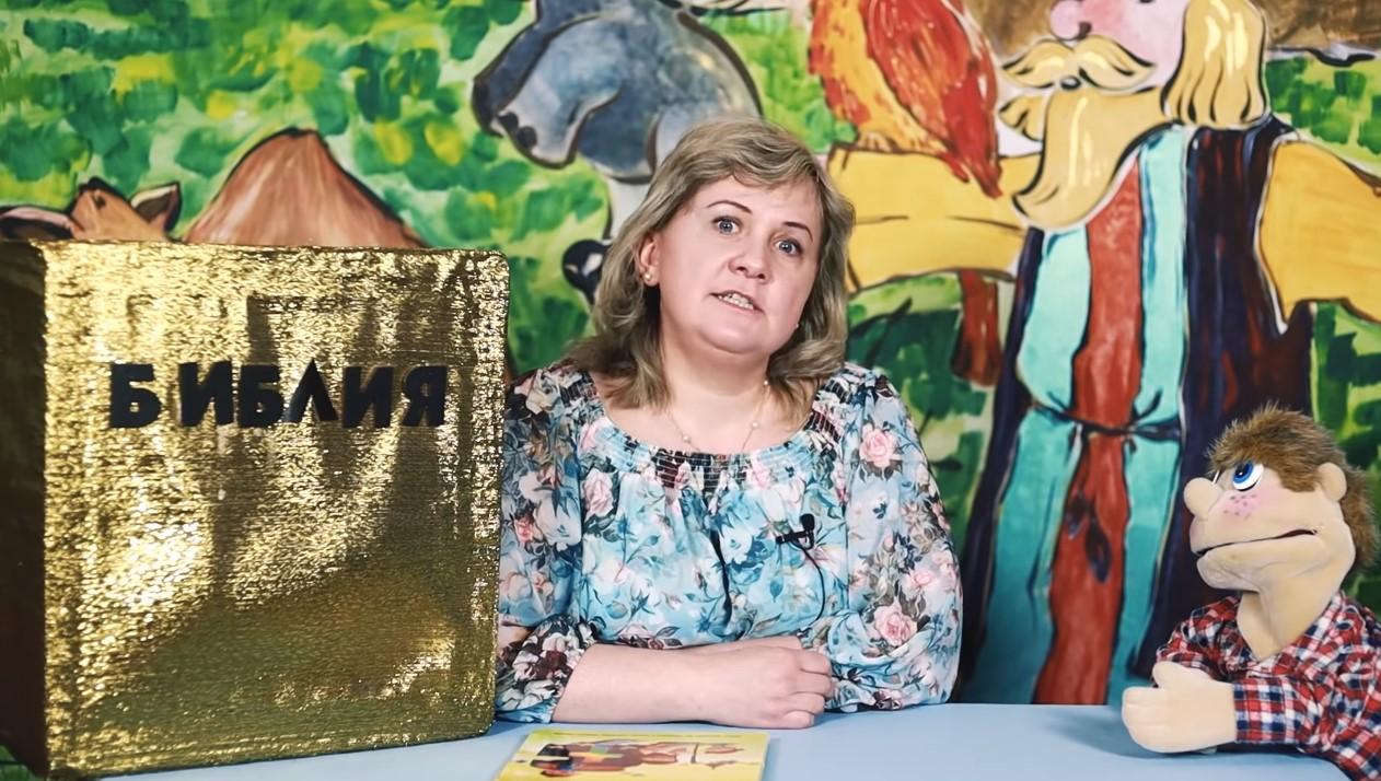 Российское шоу евангелистов— самый странный YouTube-канал для детей