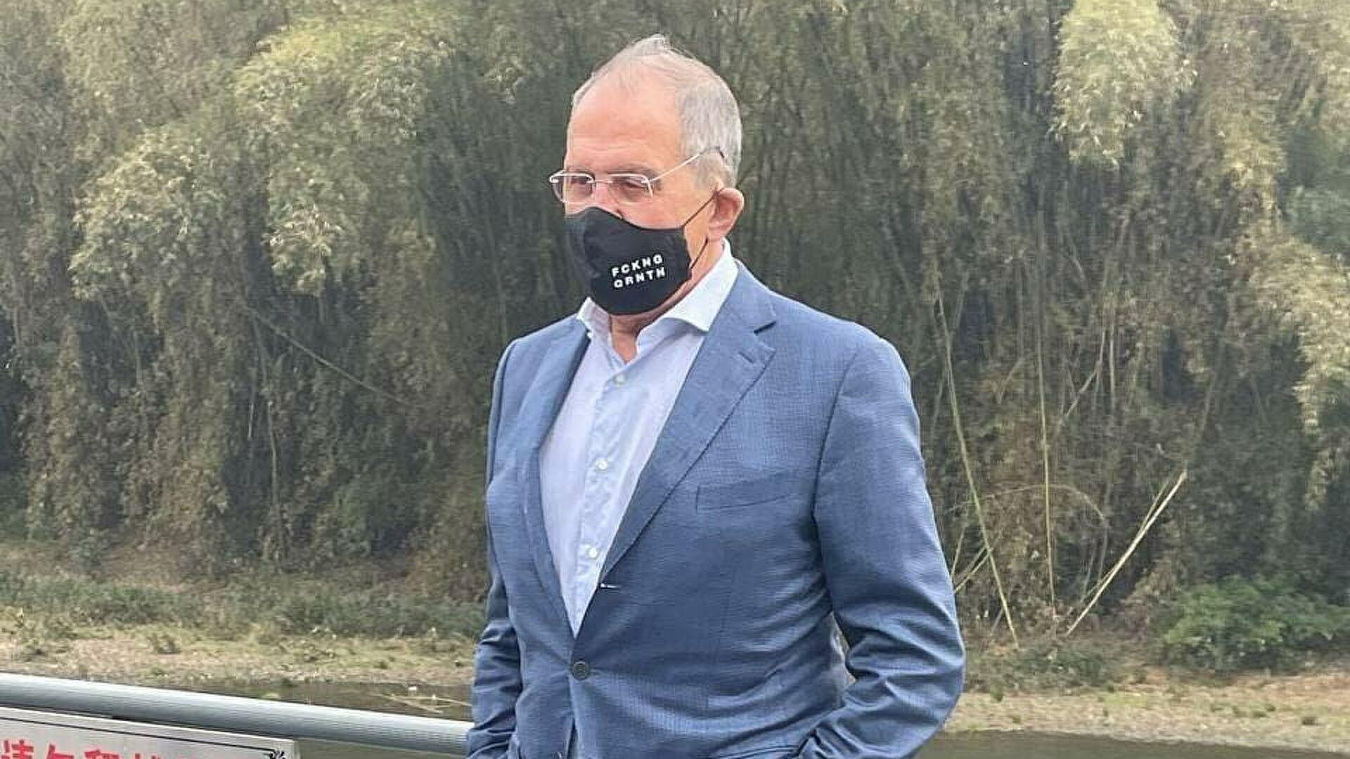 Министр иностранных дел России сфотографировался в маске с надписью FCKNG QRNTN
