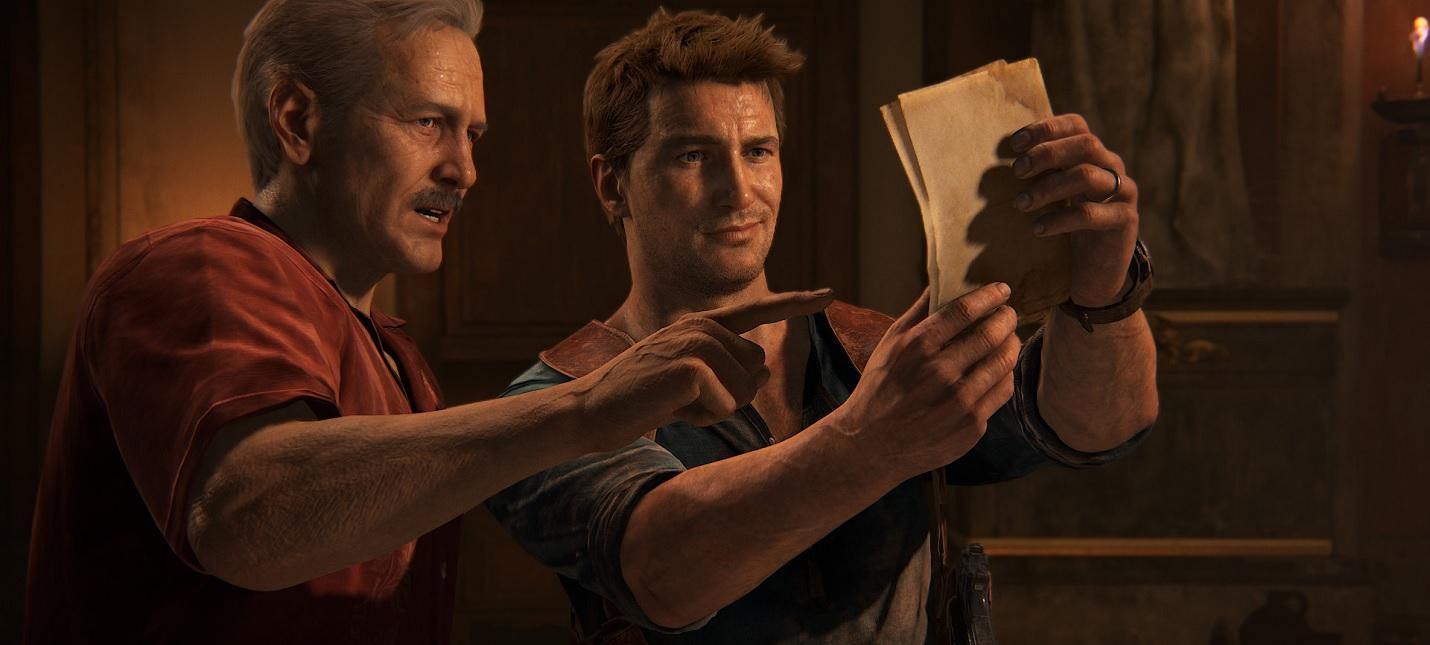 Всети появились фото сосъемок Uncharted. Фанаты возмущены