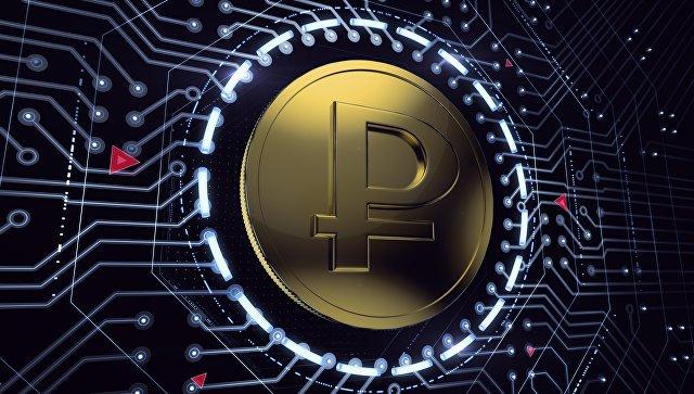 ВРоссии начнут выпускать «крипторубли»… которые нельзя майнить