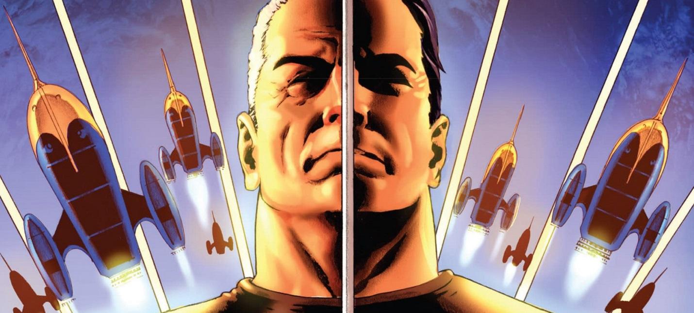 Сценарист «Человека-муравья» экранизирует комикс Starlight
