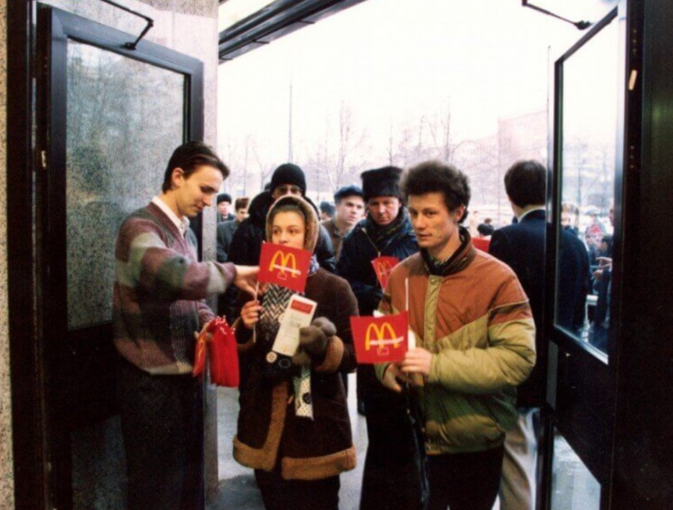 Биг Мак затри рубля. Только один день всамом центре Москвы