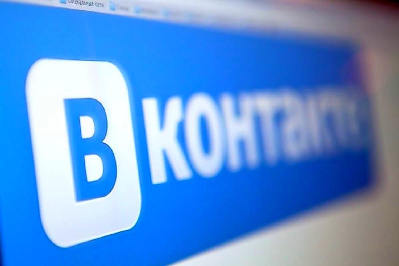 «ВКонтакте» запустила платформу VKDonut для платных подписок насообщества