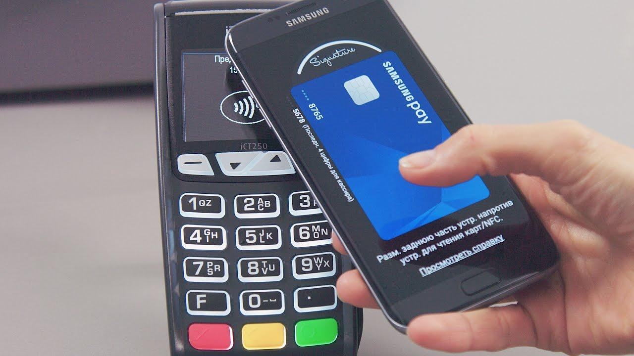 Усервиса Samsung Pay появится своя дебетовая карта