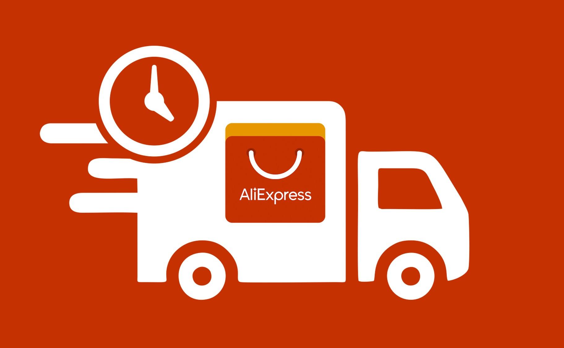 AliExpress вводит упрощенную систему доставки. Теперь мелкие заказы можно отправлятьодной посылкой