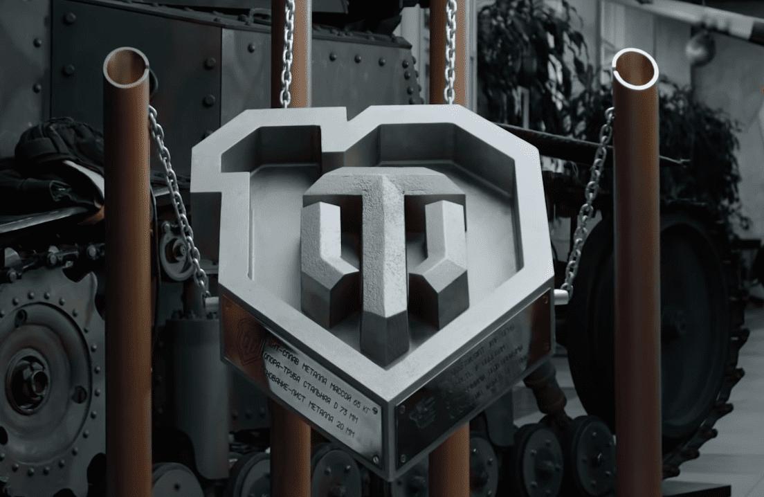 НаБелорусском металлургическом заводе отлили логотип World ofTanks. Онвесит 65 килограммов
