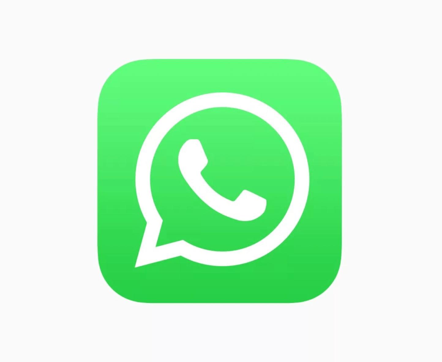 Число пользователей WhatsApp достигло 2 млрд человек