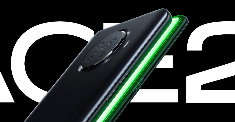 Бюджетный флагман Oppo Ace 2 получил быструю беспроводную зарядку иподдержку Wi-Fi6