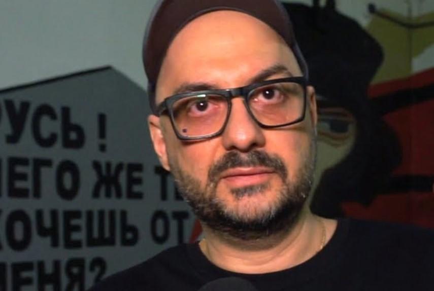 Как сидеть дома: 10 советов Кирилла Серебренникова, эксперта поизоляции вРФ
