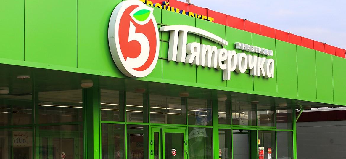 «Пятерочка» выпустила клип. Супермаркет призывает носить маски
