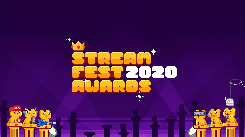 Объявлен список номинаций на Streamfest Awards. Выбери самую зрелищную игру вместе с «Канобу»