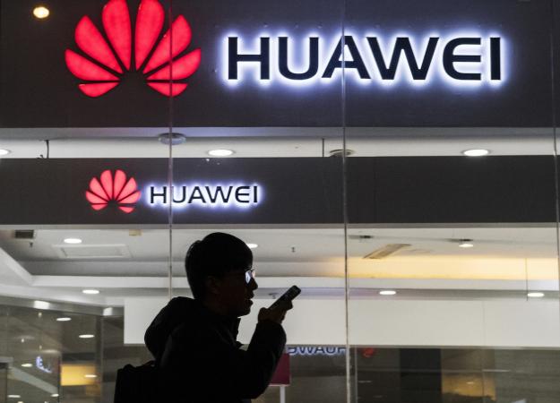 Intel, Qualcomm идругие запретили своим сотрудникам неформально общаться сработниками Huawei