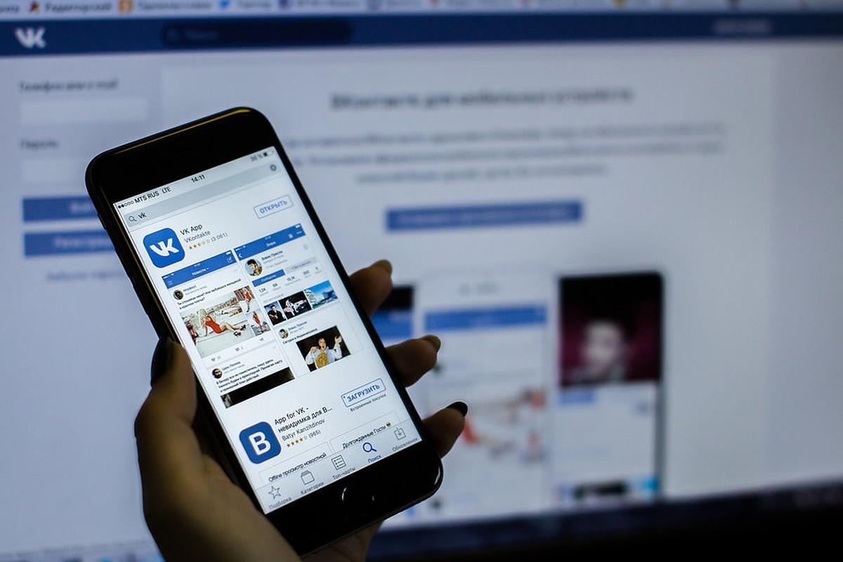 Mail.ru Group представила VKConnect— единую учетную запись для «ВКонтакте» иостальных сервисов