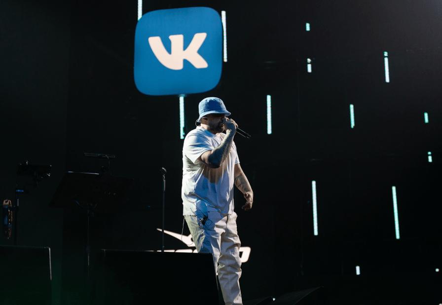 «ВКонтакте» проведет собственный выпускной