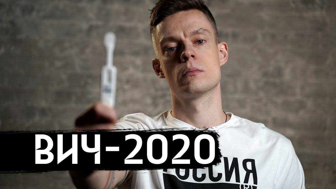 «ВИЧ вРоссии»: Юрий Дудь снял новый документальный фильм