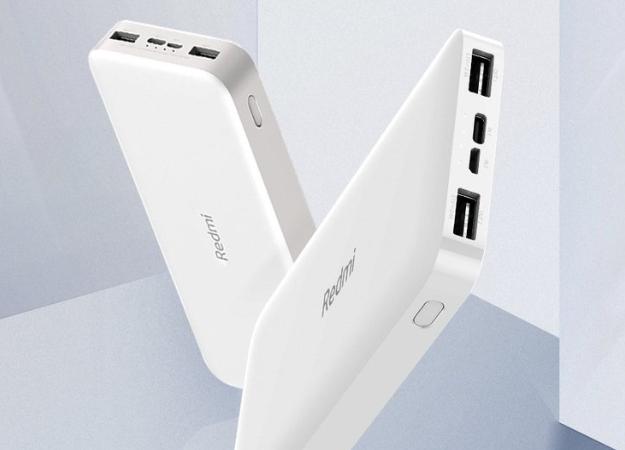Представлены дешевые портативные батареи Redmi Pro Powerbank на 10000 и20000 мАч