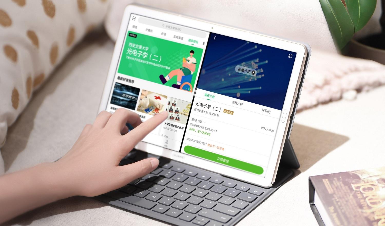 Представлен планшет Huawei MatePad 10.8: флагманский процессор, быстрая зарядка иподдержка Wi-Fi6+