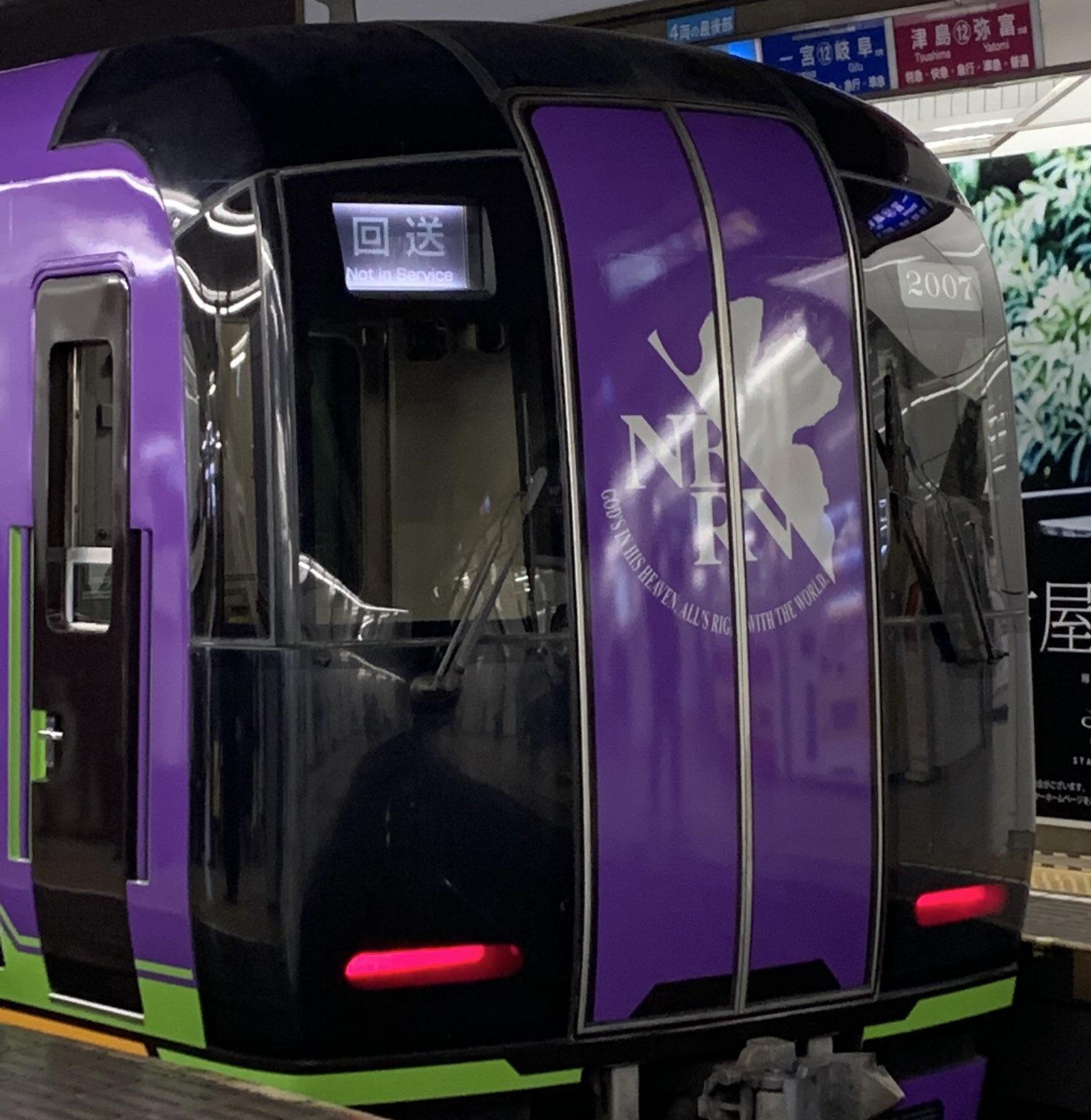 Япония обзавелась новым поездом в стиле аниме «Евангелион»