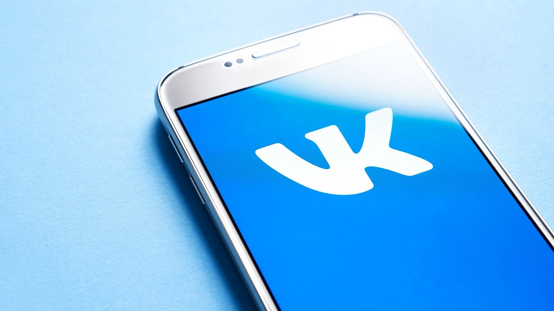 Mail.Ru сделает из«ВКонтакте» суперприложение для всех своих сервисов