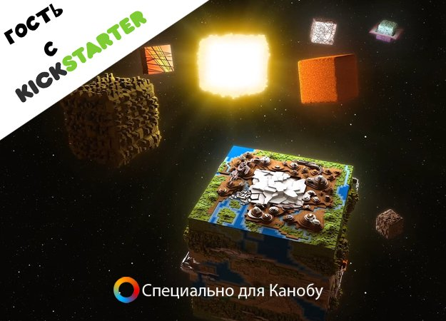 Гость с Kickstarter: Planets³   Канобу