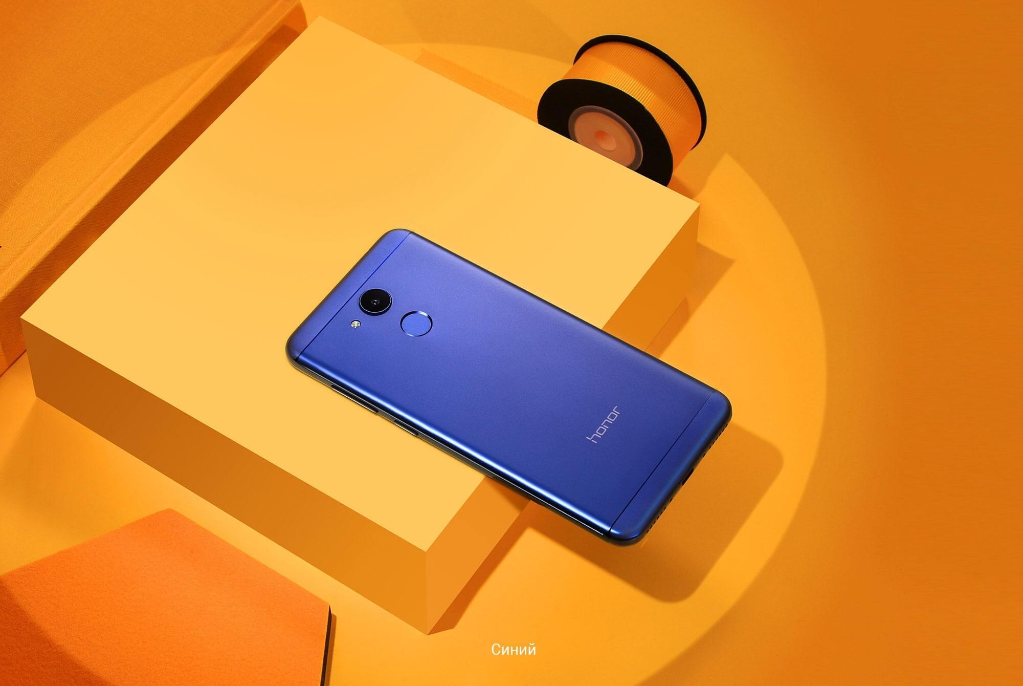 В России появился недорогой металлический смартфон от Honor – 6C Pro