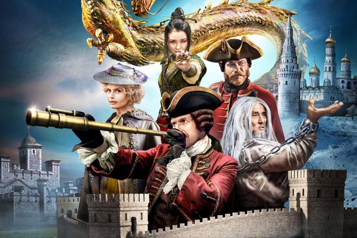 Посмотрели «Тайну печати дракона». Смоглили Джеки Чан иАрнольд Шварценеггер спасти сиквел «Вия»?
