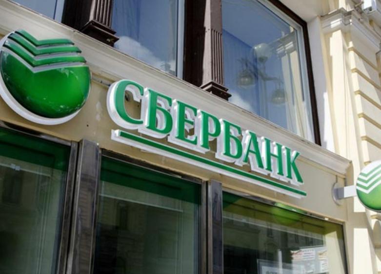 Сбербанк хочет приобрести киберспортивный холдинг ESforce