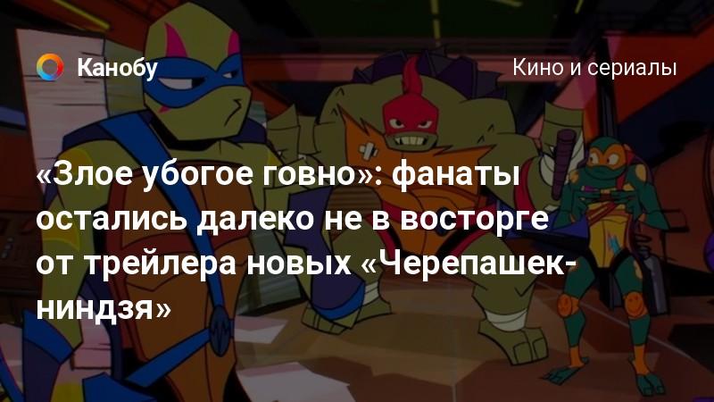 Игры человек паук и черепашки ниндзя и аватар актриса папиных дочек людмила михайловна