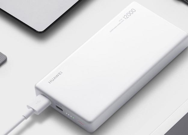 Карманная мощь: Huawei представила пауэрбанк сбыстрой зарядкой SuperCharge на40Вт