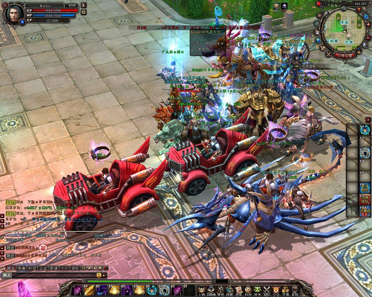 Battle of the immortals сервера скачать