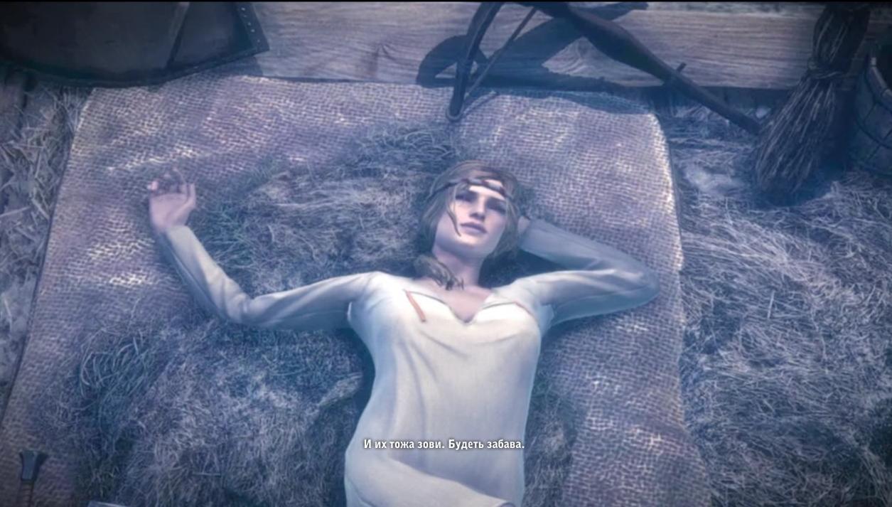 порно ведьмак 3 с королевой туссента