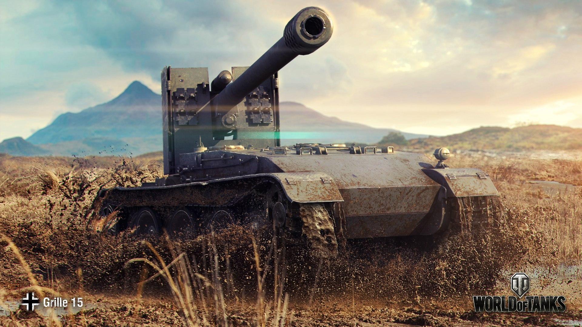 ворлд оф танкс танки 5 уровня
