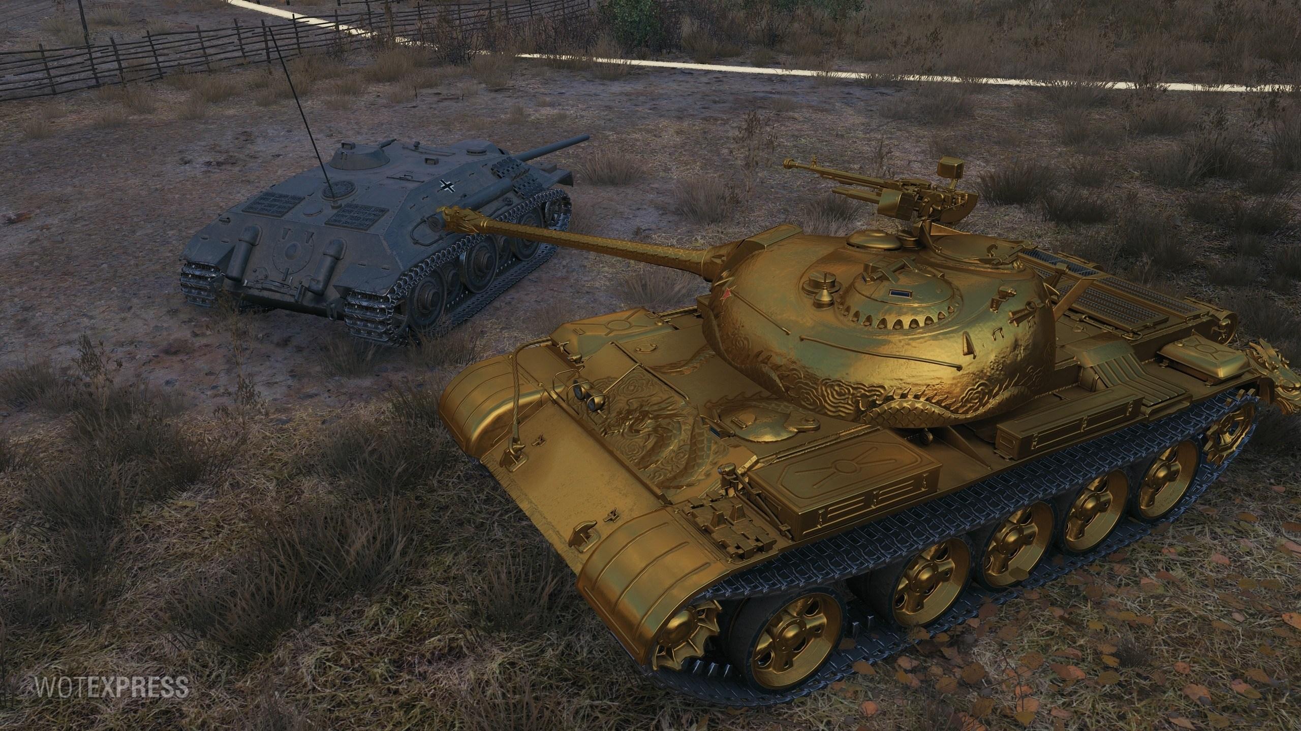 какой танк 8 уровня самый лучший