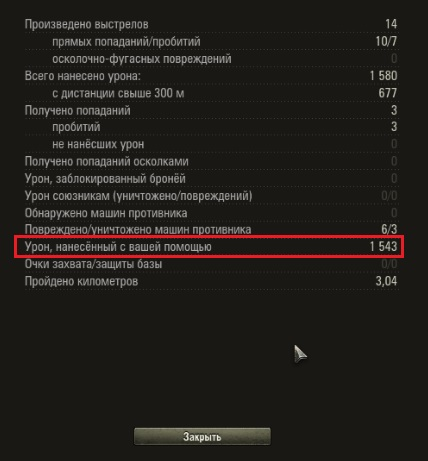 где можно узнать бонус коды для world of tanks